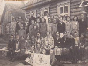 Русская школа 1904 - 17.11.1943