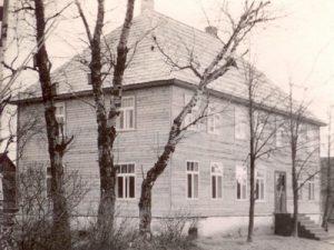 Русская школа 1945 - 1985 года