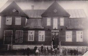 Эстонская школа 1863 - 11.02.1944 год